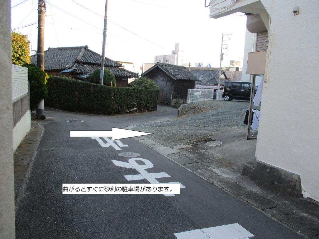 曲がるとすぐ右手に砂利の駐車場があります。